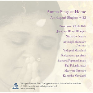 Amma Sings at Home Vol. 22 (CD)