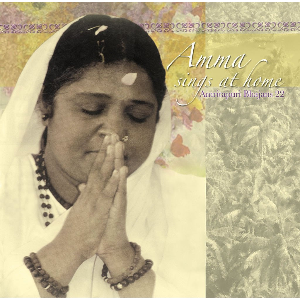 Amma Sings at Home Vol. 22