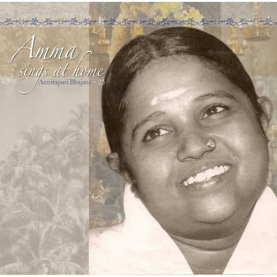 Amma Sings at Home Vol. 23