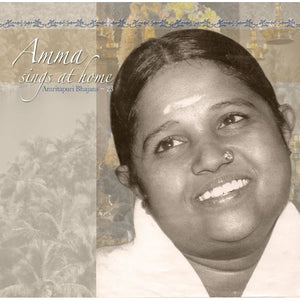 Amma Sings at Home Vol. 23 (CD)