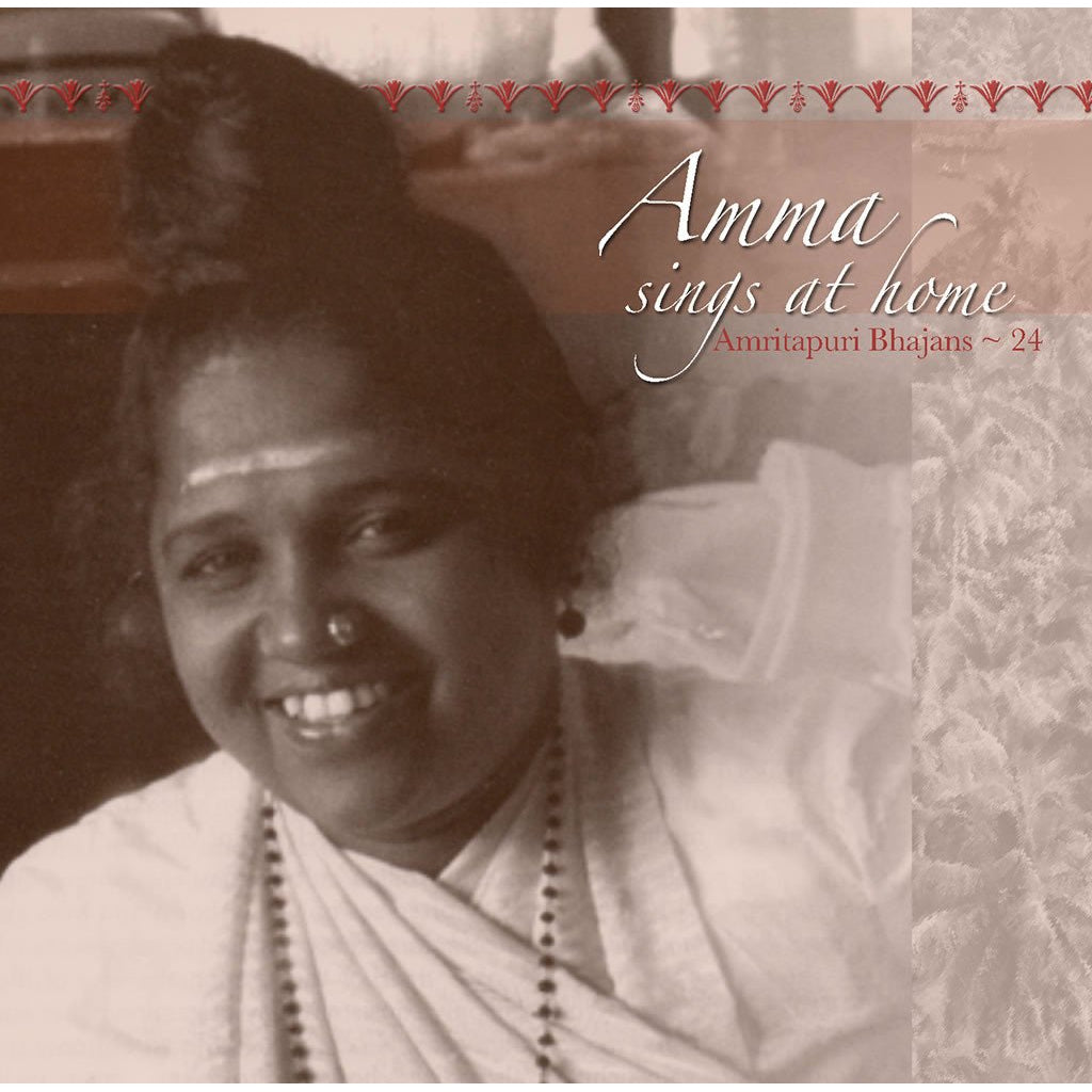 Amma Sings at Home Vol. 24