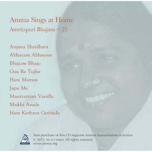 Amma Sings at Home Vol. 25 (CD)