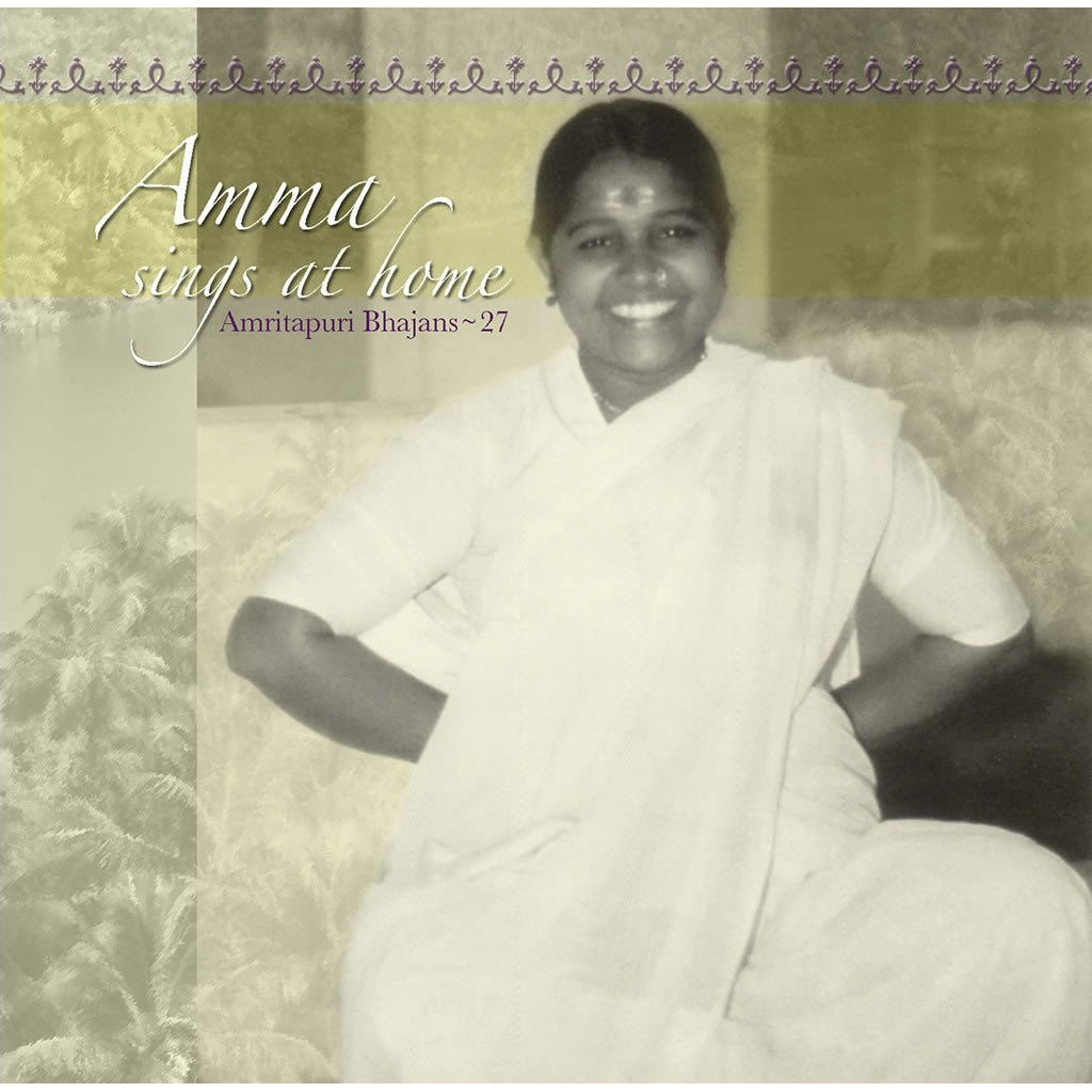 Amma Sings at Home Vol. 27