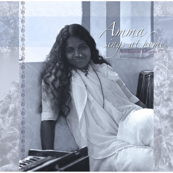 Amma Sings at Home Vol. 03