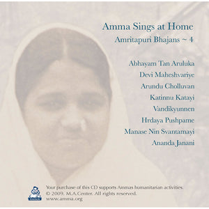 Amma Sings at Home Vol. 04 (CD)