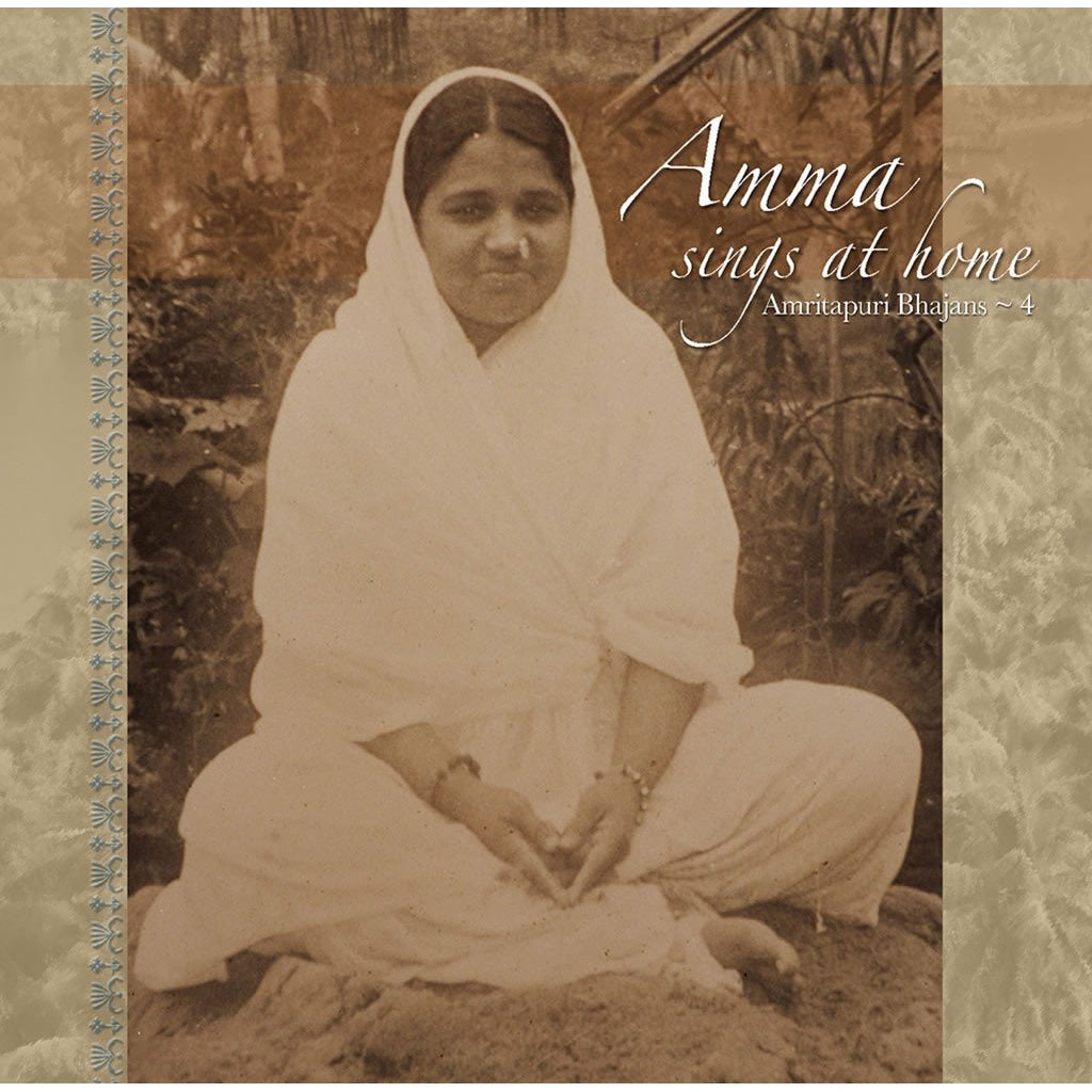 Amma Sings at Home Vol. 04