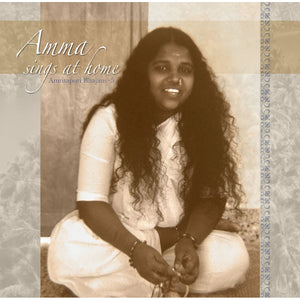 Amma Sings at Home Vol. 05 (CD)