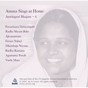 Amma Sings at Home Vol. 06 (CD)