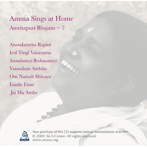 Amma Sings at Home Vol. 07 (CD)