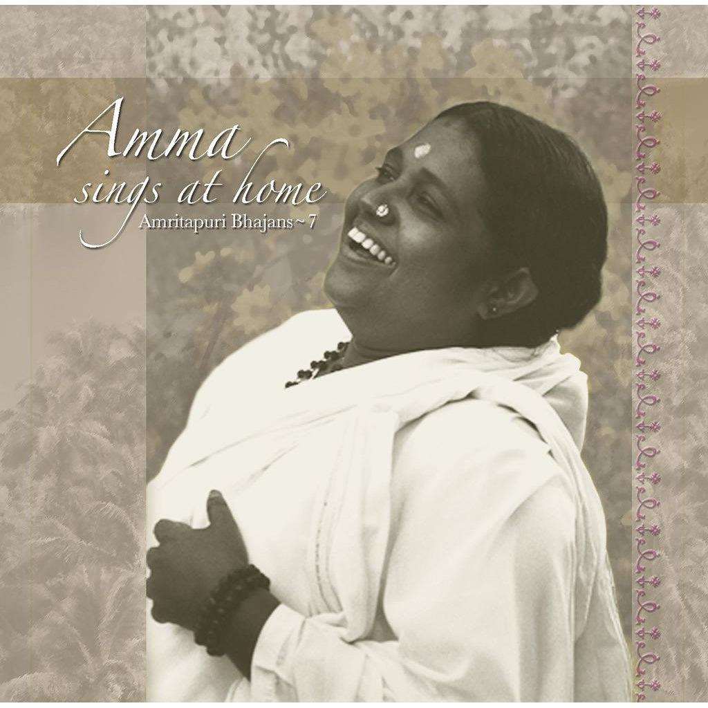 Amma Sings at Home Vol. 07