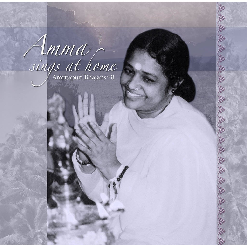 Amma Sings at Home Vol. 08