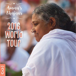 World Tour 2016 Vol. 03 (CD)
