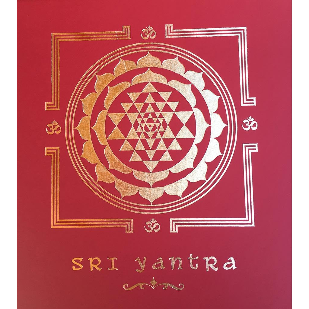 Sri Yantra Journal