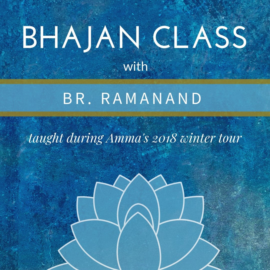 BHAJAN CLASS with Br. Ramanand