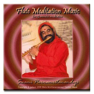 Flute Meditation Music CD