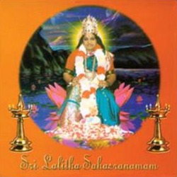 Sri Lalitha Sahasranamam audio CD