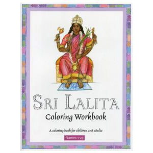 Sri Lalita Coloring Workbook