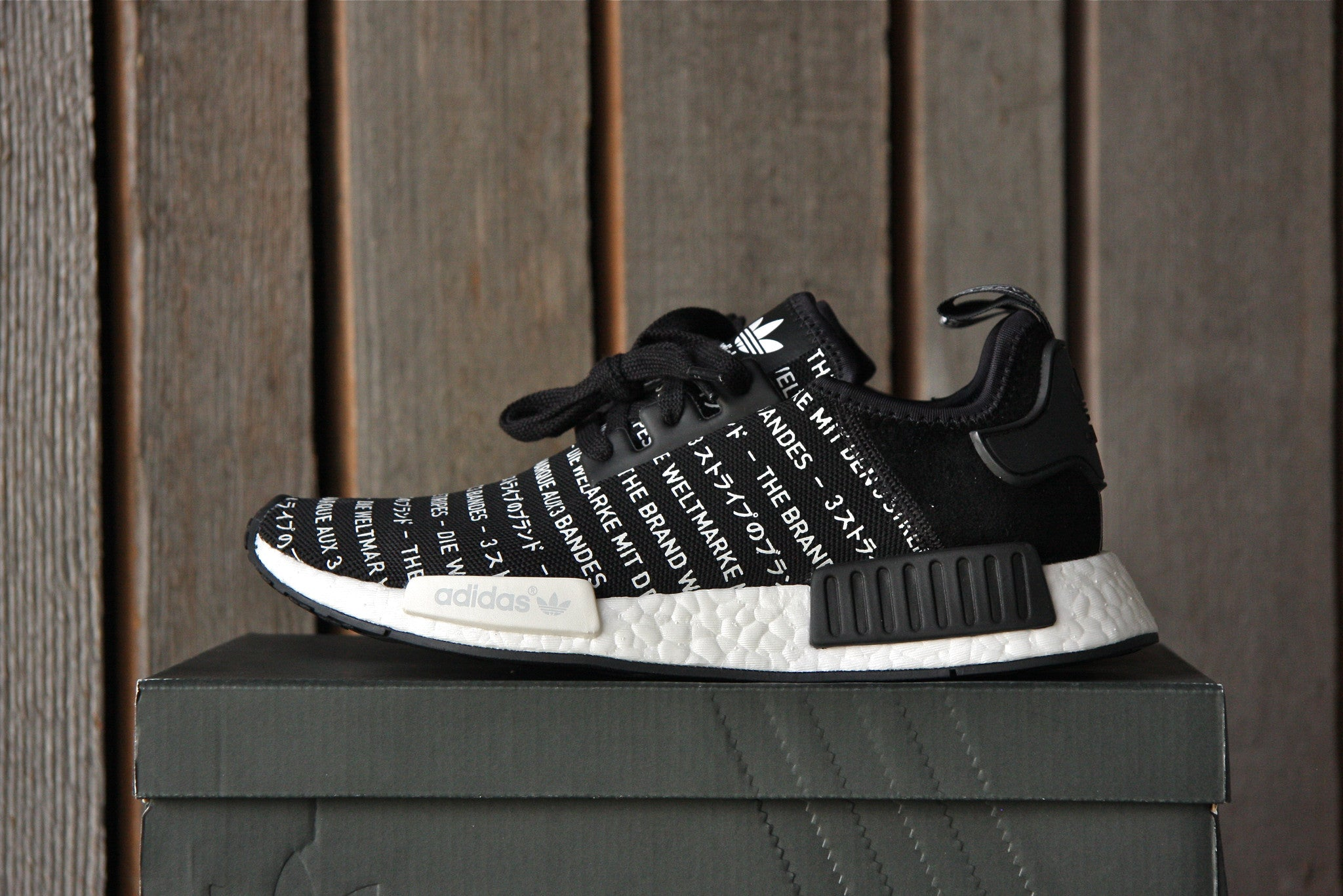 Adidas NMD R1 (Blackout)