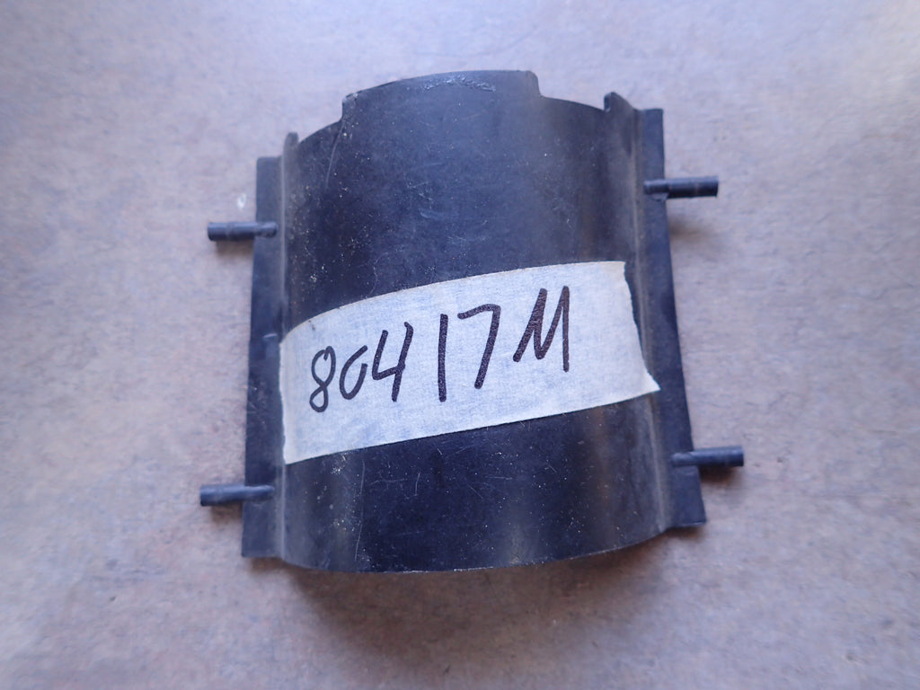 NEW Mercury Mariner Outboard Cover Assembly 80417M