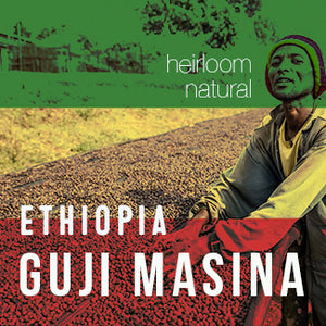 Ethiopia GUJI MASINA - Natural - Cloud Catcher Coffee Roastery