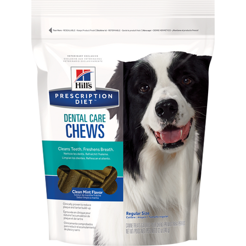 Hill's Prescription Diet Dental Care Chews for Dogs
