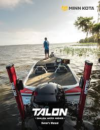MINNKOTA TALON SERIES