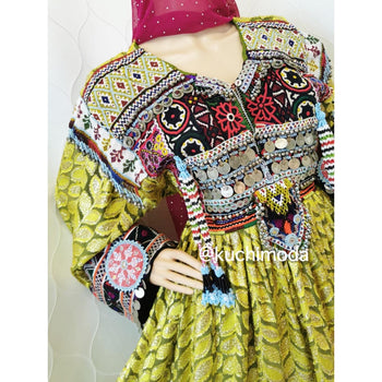 Sofia Afghan Kuchi Dress