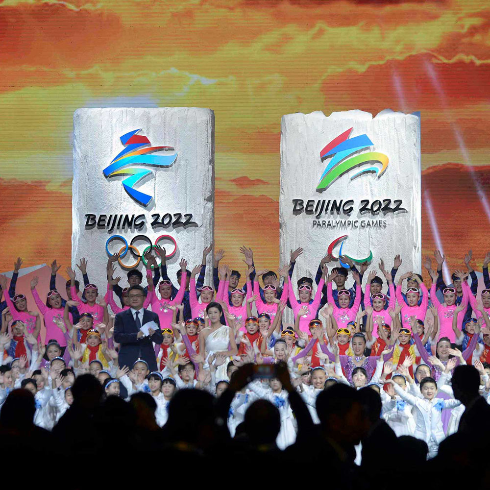 Beijing 2022 logo Launch