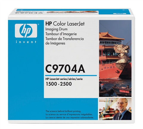 HP C9704A DRUM UNIT CARTRIDGE  (Box may be open) - Precision Toner