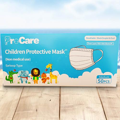 Absolute Toner From $16.95 KIDS MASKS size #1 BRAND ProCare® Disposable 3 Ply Filter Safety Face Mask for your children Face Mask
