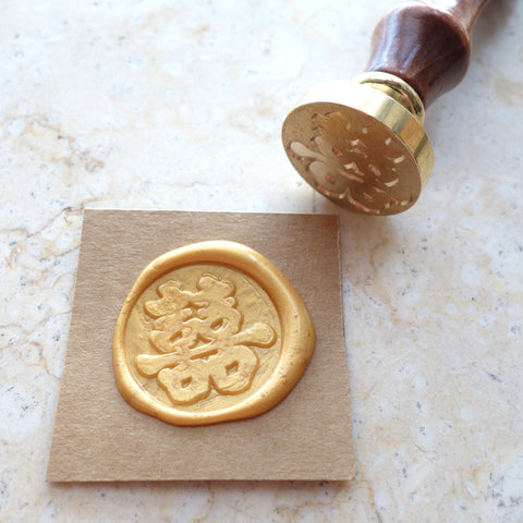 Double Happiness 囍 - Wax Sealing Stamp Set