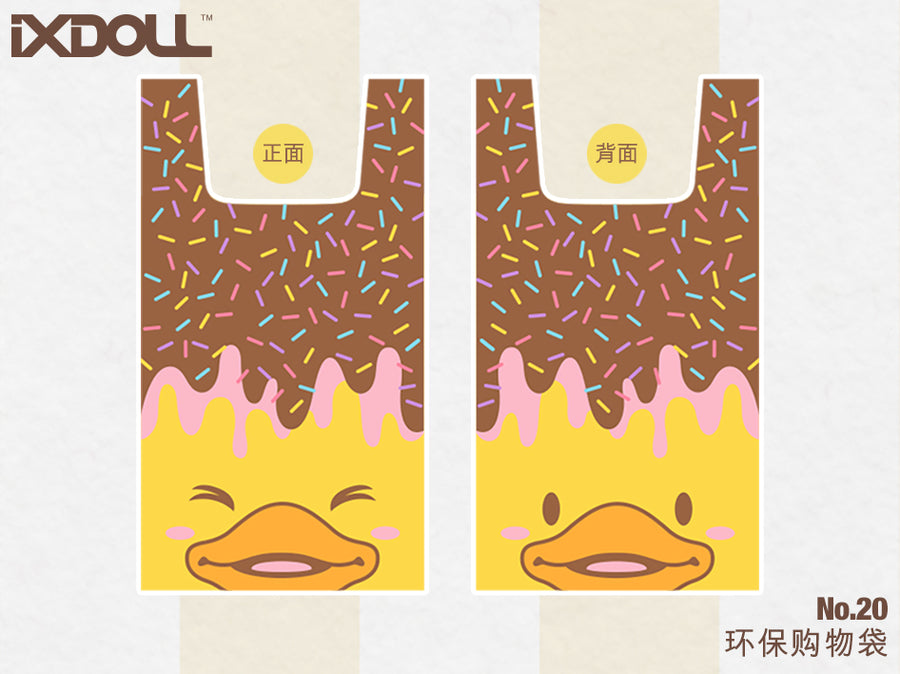 [STS20] Shopping Bag (BuBu Candy Cone)