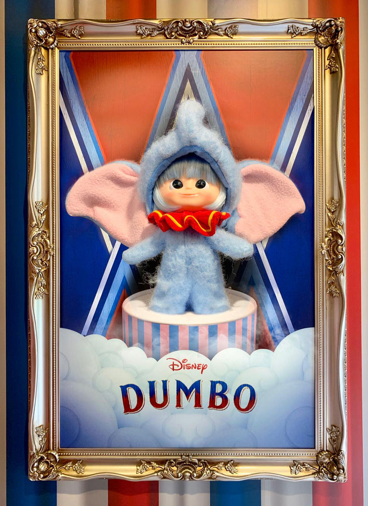 AMMC - Disney Edition Dumbo Mui-chan(Exclusively For Hong Kong)