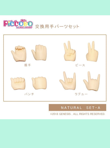 Pocket Mui **Hand parts - Set A** ♡ Pre-order ♡