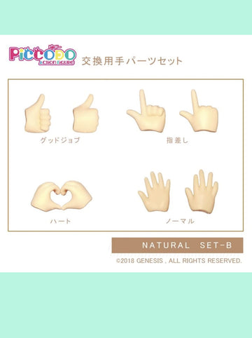 Pocket Mui **Hand parts - Set B** ♡ Pre-order ♡