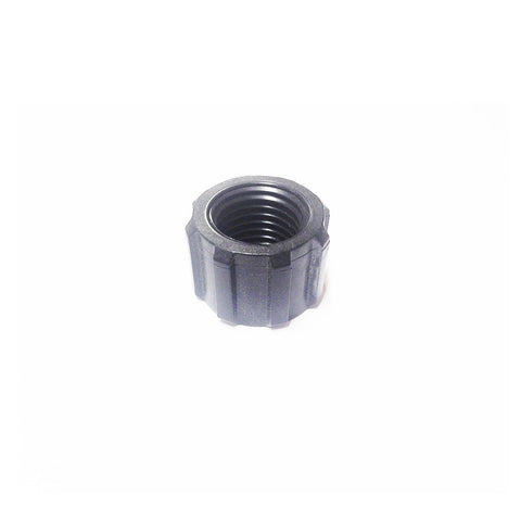 Lock nut for adjustable backtube