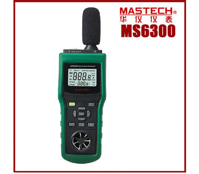 DHL MASTECH MS6300 Digital Multifunction Environment Meter Temperature Humidity Sound Air Flow Meter luminometer Anemometer