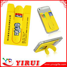 3m adhesive silicone cellphone credit card holder