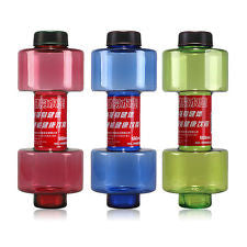 New Weight 550ml Dumbbell Cup Fitness Water Bottle Plastic Sealed Red Blue Green