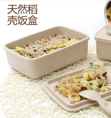 Wheat Scent Lunch Box 600ml