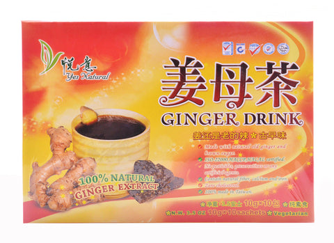Ginger Drink