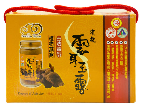 Organic Essence of Cloud Ear Fungus Jelly