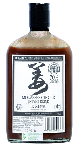 Molasses Bentong Ginger Enzyme Drink