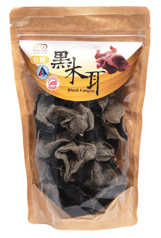 Organic Dried Black Fungus