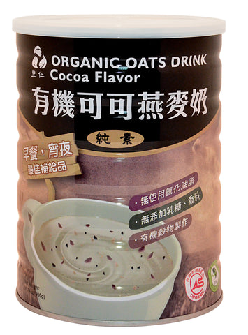 Organic Oats Drink Cocoa Flavour
