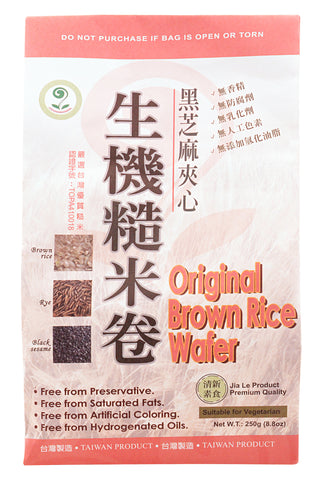 Original Brown Rice Wafer