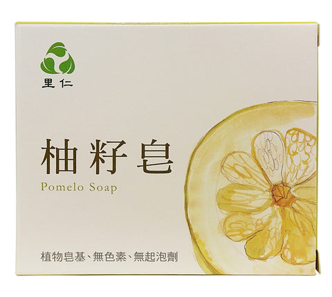 Pomelo Beauty Bar