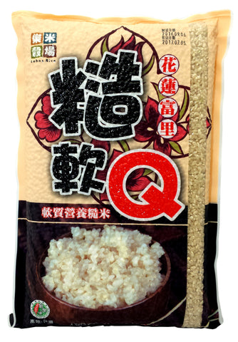 Q Soft Brown Rice