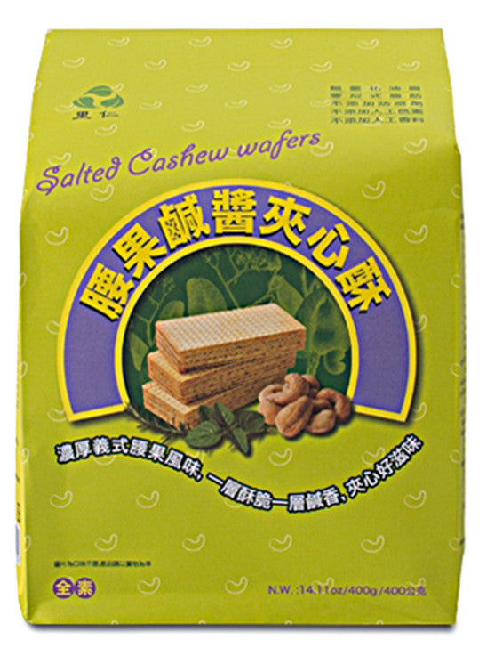 Salted Cashew Wafers