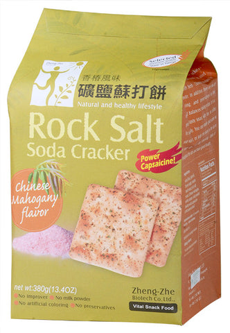 Chinese Mahogany Rock Salt Soda Crackers